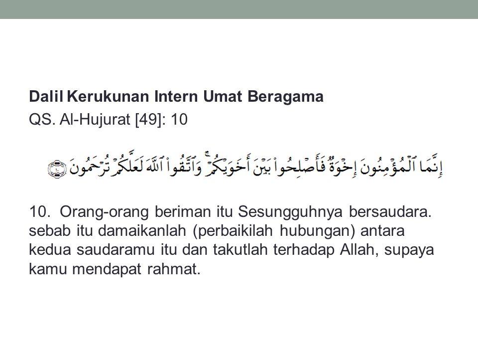 Dalil Kerukunan Intern Umat Beragama QS. Al-Hujurat [49]: 10 10